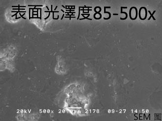 表面光澤度85之SEM圖500x