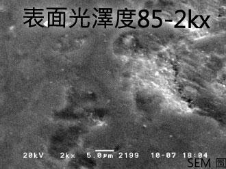 表面光澤度85之SEM圖-2kx