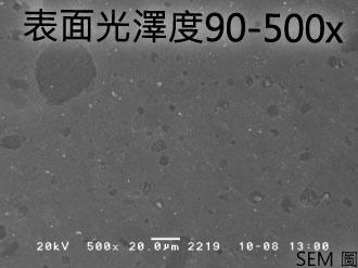表面光澤度90之SEM圖-500
