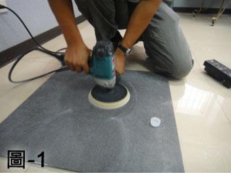 打磨測試,二氧化矽拋光液-石材研磨拋光測試案例
