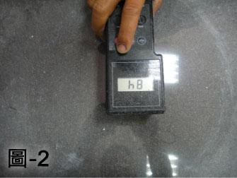 第一次測試結果,碧威提供二氧化矽拋光液光澤度在85左右